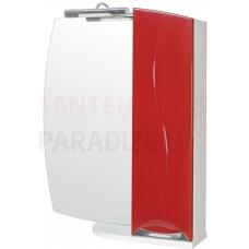 Aqua Rodos Premium  65 (R) Spoguļskapis (melns)
