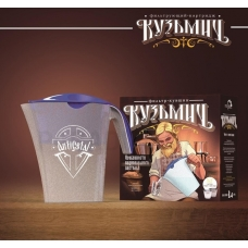 Krūze - filtrs alkoholam Kuzmič