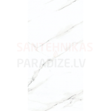 Glancētas flīzes - sienām, grīdai, fasādei 120x60cm CARRARA Premium Hi-Gloss