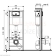 AKCIJA 4 in 1 KKPOL Latona piekaramais tualetes pods + iebūvējamais tualetes poda (WC) rāmis + Skalošanas poga + SC QR vāks